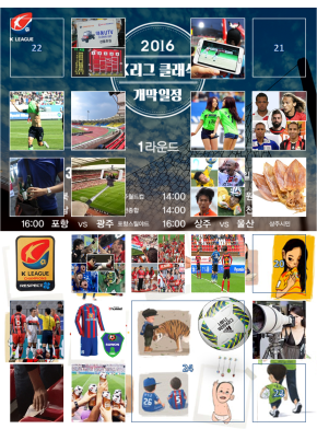 Day19 - Suwon FC