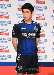 Incheon Home