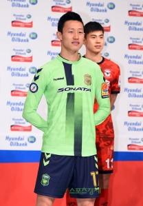 Jeonbuk Home