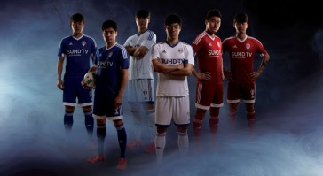 Suwon Bluewings 2016 Kit