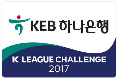K-League Challenge 2017 Final Weekend Preview